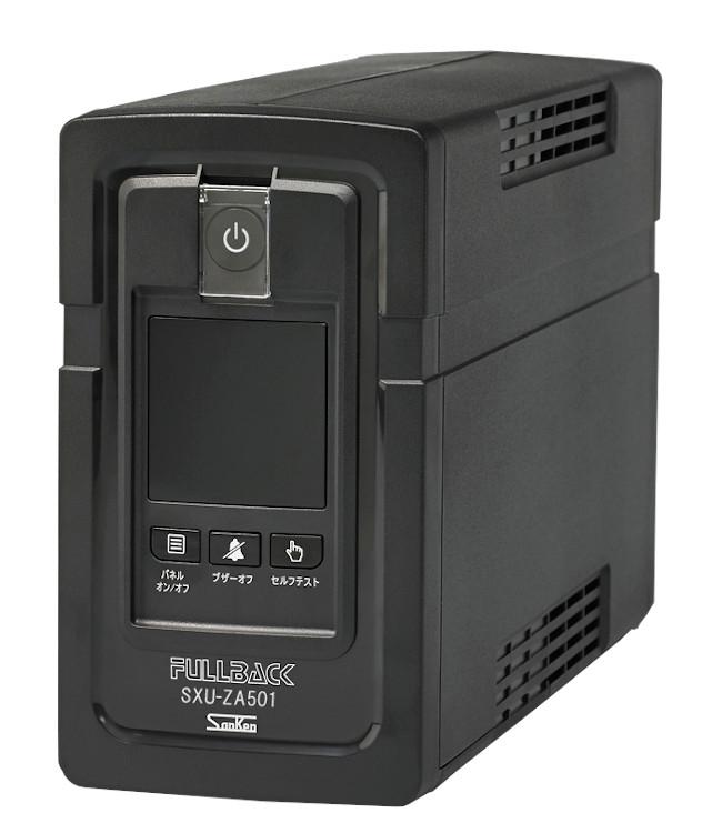 営業 パソコン等のバックアップに最適な小型UPS ストアー サンケン電気 SXU-ZA501-S1A