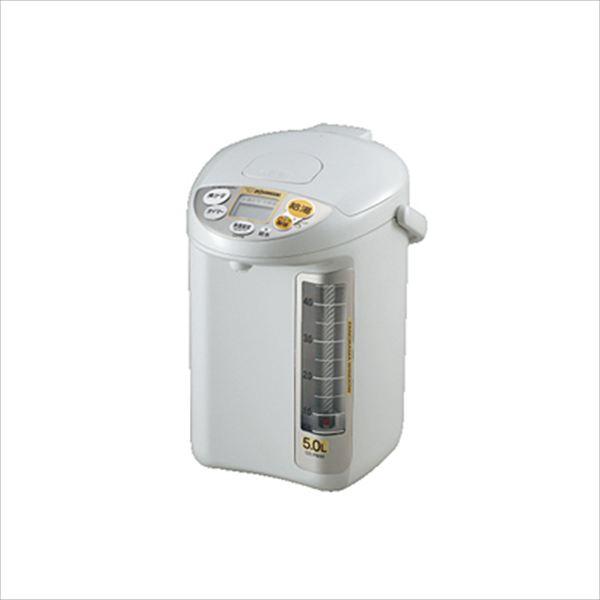 象印 ZOJIRUSHI CD-PB50-HA 電動給湯ポット 大容量5.0L グレー