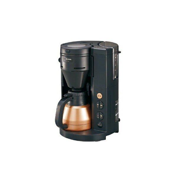 象印 EC-RS40-BA ブラック 珈琲通 全自動コーヒーメーカー