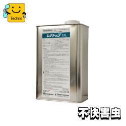 【送料無料】ゴキブリ駆除 殺虫剤 レナトップ乳剤 1.8L ★
