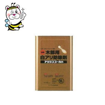 シロアリ駆除 木部処理剤 アリシスゴールド 18L 無色タイプ※沖縄県,離島への配送の場合1個口ごとに別途送料がかかります。