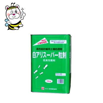 シロアリ駆除 土壌処理剤 白アリスーパー粒剤 10kg ◆※沖縄県,離島への配送の場合1個口ごとに別途送料がかかります。