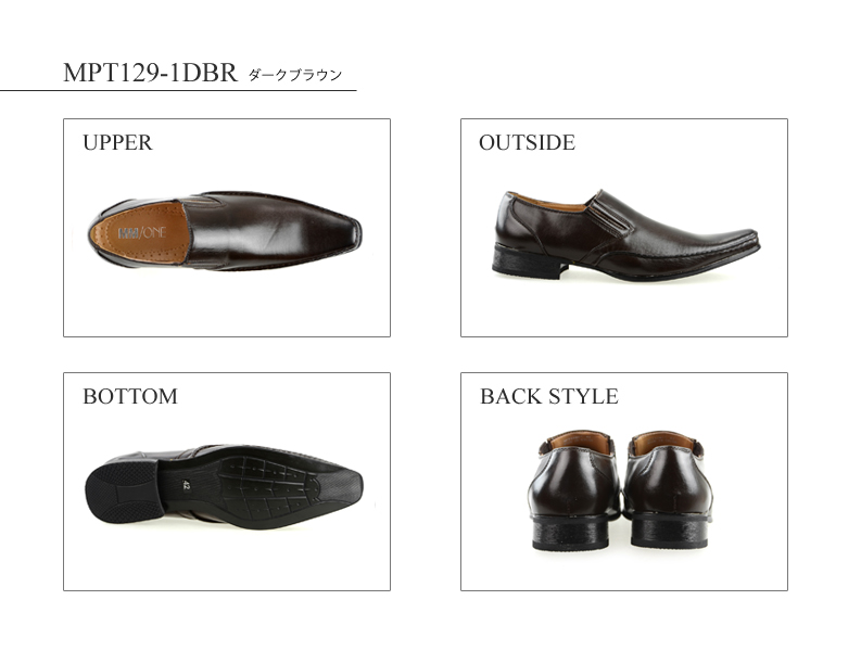 1299-1 business shoes slip-on square toe Brown MM/one yemem won men's Longines loafers moccasins 2014 suit moccasin shoes wedding fashion formal men adult business shoes Christmas dating to ♪ ceremony suits winter shoe Yep_100