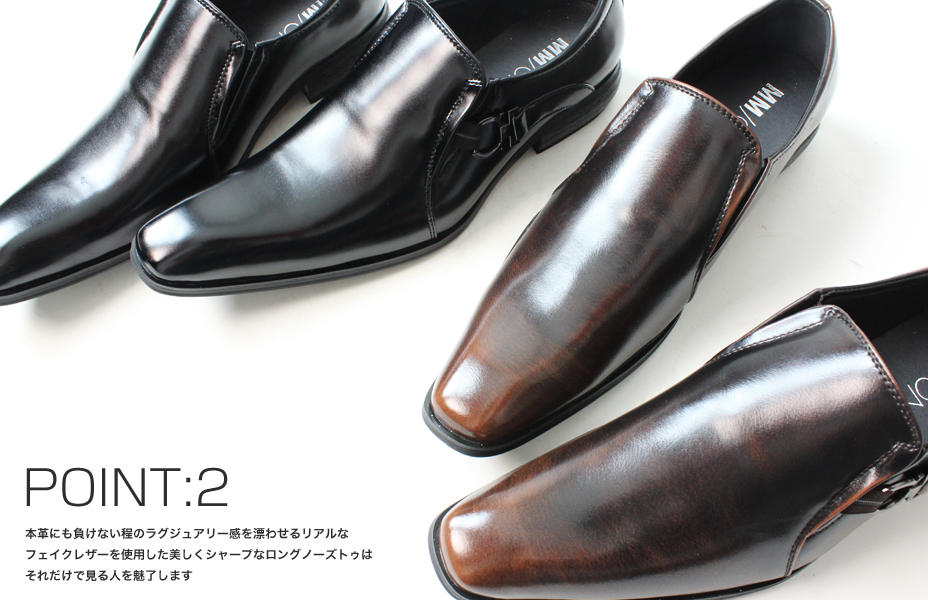 Business shoes men's MM/one yemem won MPT153-3 black black dark brown slip-on business shoes loafers men's shoes shoes suit wedding formal long nose lace-up shoes faux leather synthetic skin shoes plant 2015 winter fall winter 10P20Nov15.