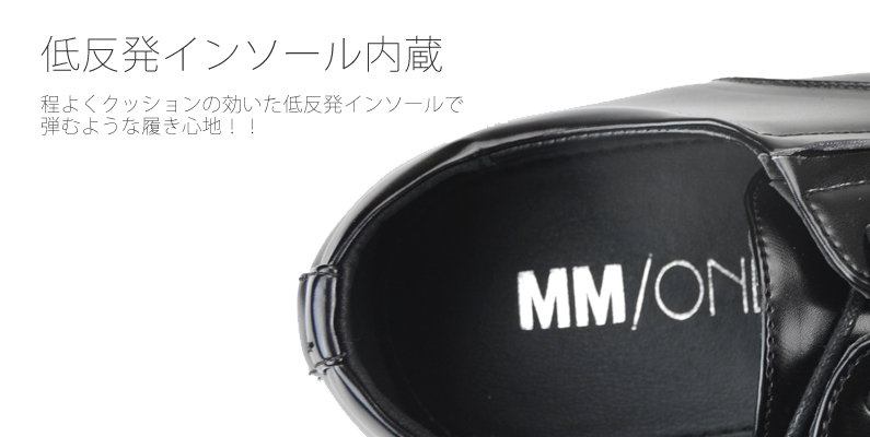 MM/one (エムエムワン) two-Pack premium business shoes (premium-set)