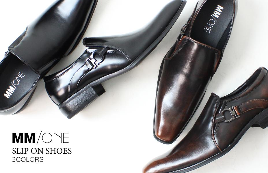 Bit slip-ons business shoes (115533/ black) belonging to