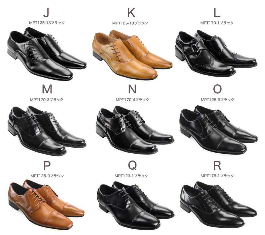 Business shoes 20 different choice two-legged! Business shoes bipedal set (2setsof6)
