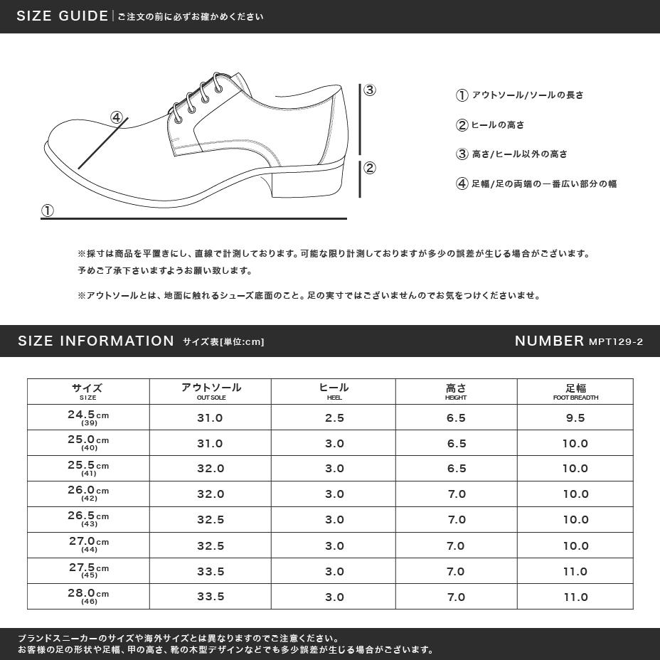 Squat business shoes (1299 - 2 / black)