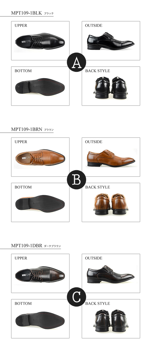 Mens business shoes bipedal set bags MM/ONE yemem won black Black Brown Brown slip-on lace-up shoes business shoes summer shoes suit gentleman shoes wedding formal faux leather longnose loafers 10P04Jul15