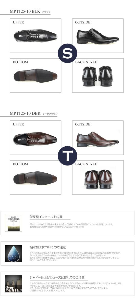 Side Gore short boots (dark brown / B0813)