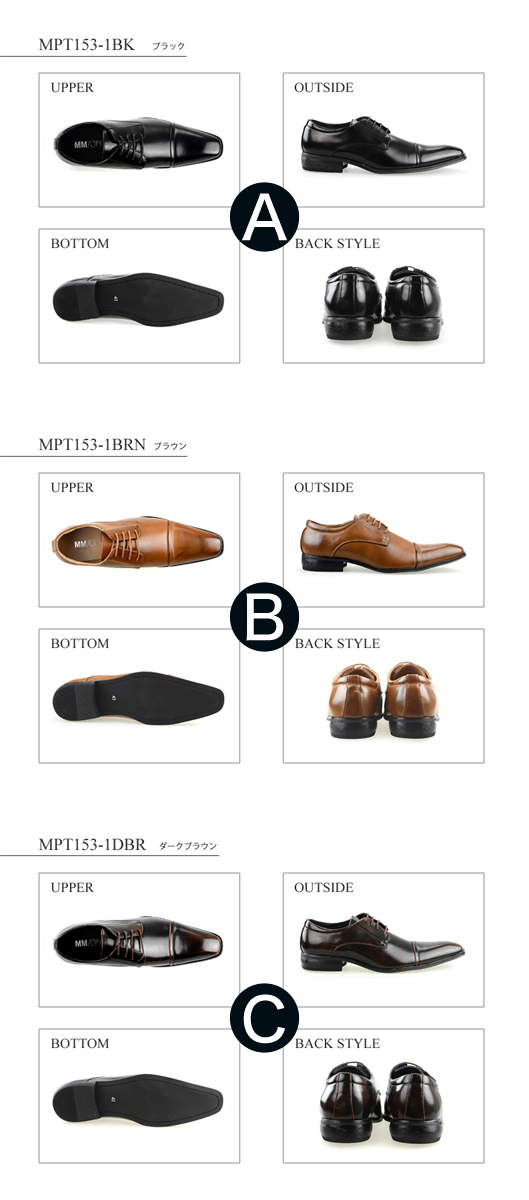 Men's business shoes bipedal set MM/ONE yemem won V-SET2 Black Black Brown dark brown men's shoes shoes shoes lace-up shoes 2015 fall/winter suit wedding ceremony