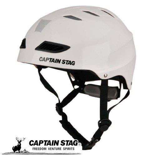 キャプテンスタッグ CSスポーツヘルメット 買取 EX ホワイト US-3201 セール商品
