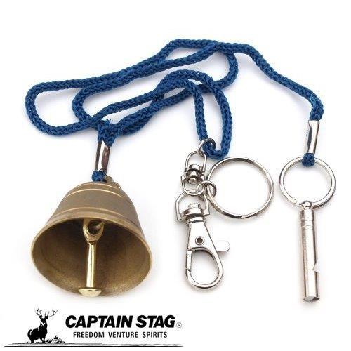 キャプテンスタッグ 登山 ハイキング用 熊よけ すずホイッスル付M-1920