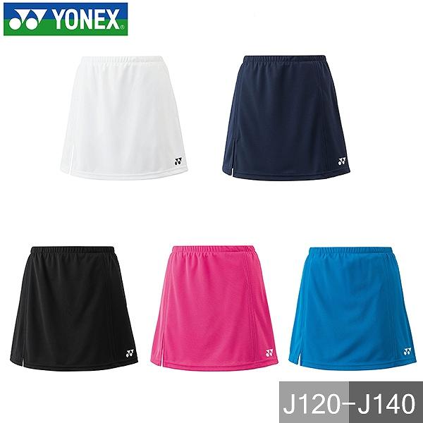 着後レビューで 送料無料 YONEX ヨネックス セール 登場から人気沸騰 ガールズ テニスウェア ジュニアスカート インナースパッツ付 女の子 26046J メール便可 テニス 女子