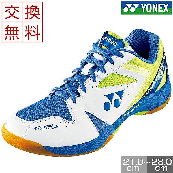 YONEX 人気の製品 買い取り ヨネックス バドミントンシューズ SHB770SF パワークッション770SF バドミントン