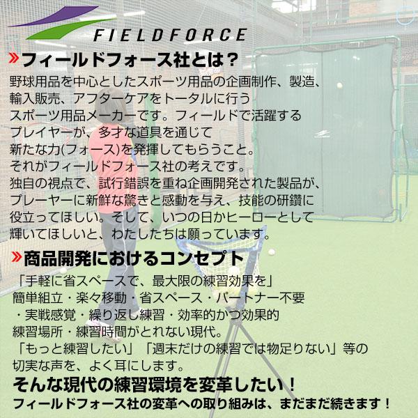 b358d865493af テニス練習マシンテニストレーナー硬式テニス軟式テニスソフトテニス電動球出し機単1