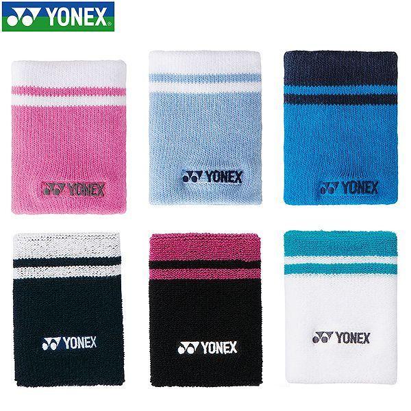 YONEX 送料0円 テニス ソフトテニス ヨネックス リストバンド AC490 男女兼用 ウェアアクセサリー 即出荷