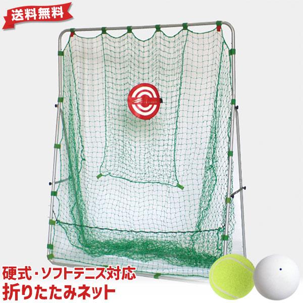 テニス練習用ネット 硬式・ソフトテニスボール対応 2×1.6m ターゲット付き テニスネット ターゲット・固定用ペグ付き ラッピング不可 FBN-2016N2 フィールドフォース