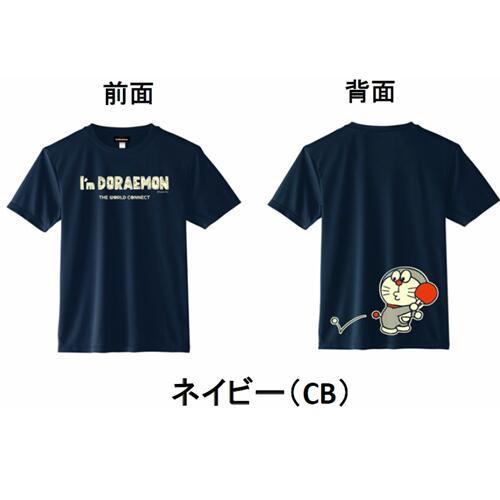 物品 TWC I'm DORAEMON 卓球TシャツD 店内全品対象