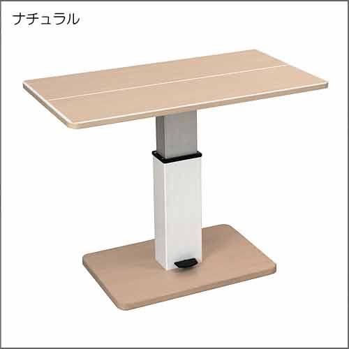 セール商品 メーカー在庫限り品 昇降式テーブル兼卓球台ナチュラル