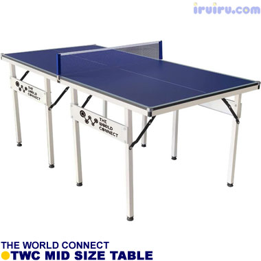 訳あり 今だからこそ家庭用で遊べる卓球台 卓球台 TWC 激安超特価 ワールドコネクト ザ ミッドサイズテーブル