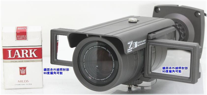 【SA-49611out】41万画素カラー 高性能屋外用防犯カメラ f=5.0~50.0mm 赤外線LED内蔵 最低照度0.0006LUX 水平画角約51~5.5度