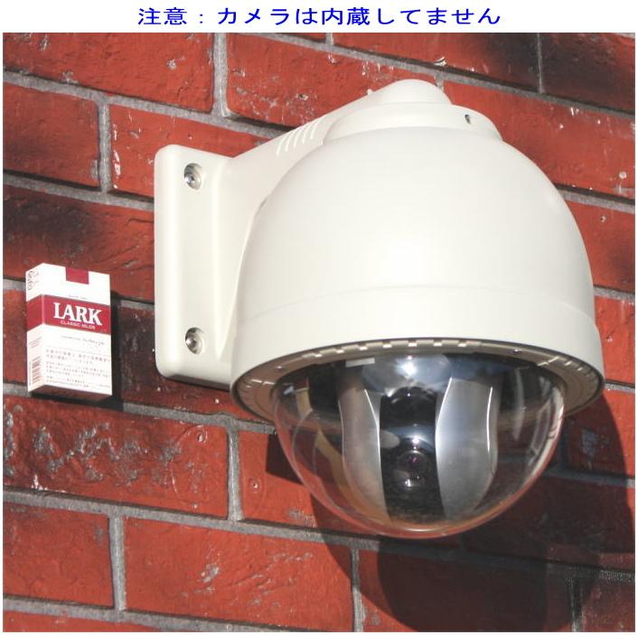 【SA-51101】 防犯カメラ・監視カメラ用 ドーム型 カメラハウジング ブラケットセット (ヒーター・ファン内蔵(AC100V)) Panasonic製 BB-SC382 BB-SC384A 384B BB-HCM381 481 BB-HCM581 KK-HCM180 を内蔵可能(注:カメラは付属しておりません)
