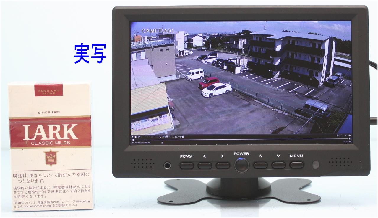 【SA-50932】監視カメラ/DVR用モニタ-7インチワイド液晶モニタ-映像入力3系統(CVBS/VGA/HDMI入力)薄型リモコン付き