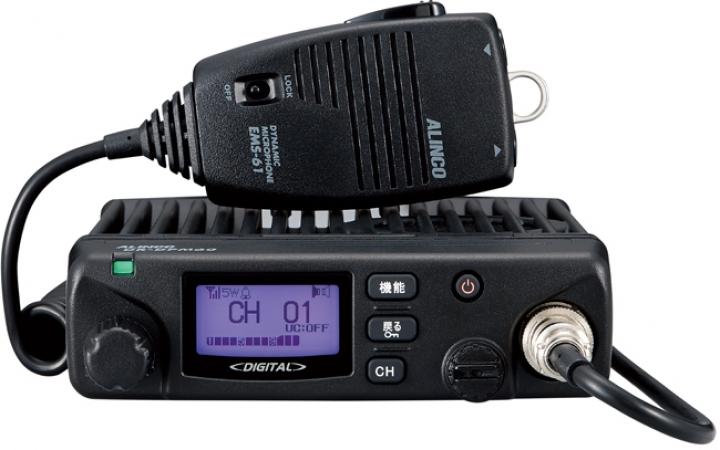 【SA-51131】DR-DPM60 5W 出力 (351MHz) デジタル30CH モービル/固定機 トランシーバー
