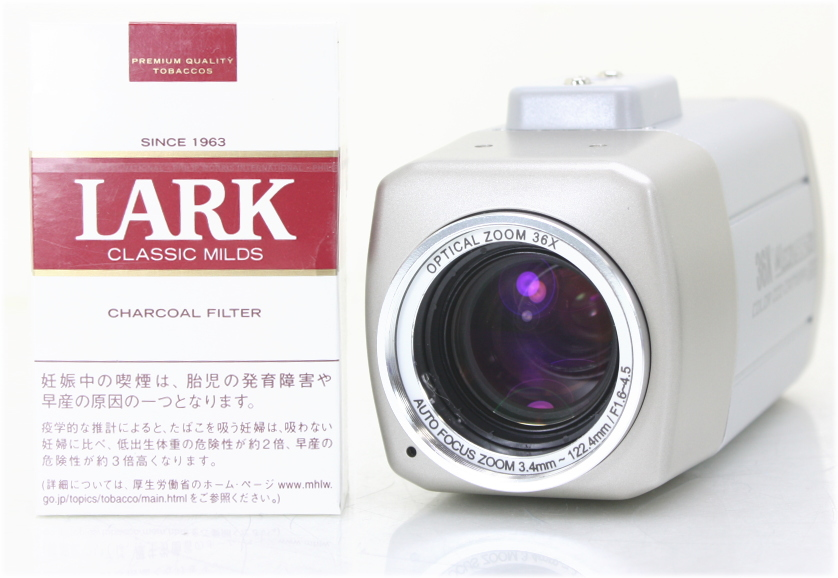 【SA-50171】 52万画素、防犯カメラ・監視カメラ 屋内仕様 カラー電動ズーム コントローラセット 570倍ズーム Day&Night・DSSタイプ