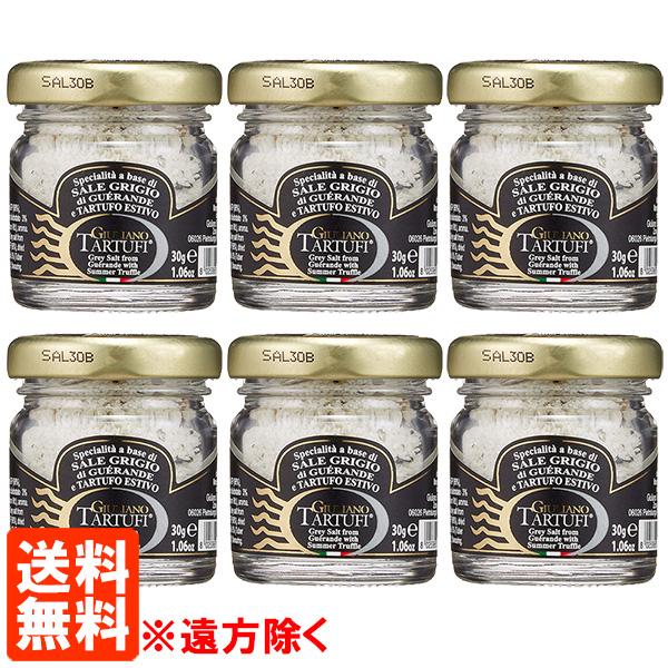 黒トリュフをフリーズドライし塩と合わせた風味豊かなお塩です 日本未発売 ランキングTOP5 6個セット 送料無料※遠方除く イタリア産 瓶 30g×6個 サマートリュフ入り ゲランド塩