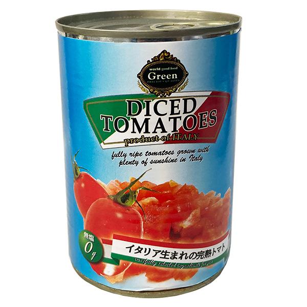 果肉を活かしてパスタソース スープなどのお料理に… 完熟カットトマト 400g トマト 固形量240g ジュースづけ メーカー直売 購買 立方体