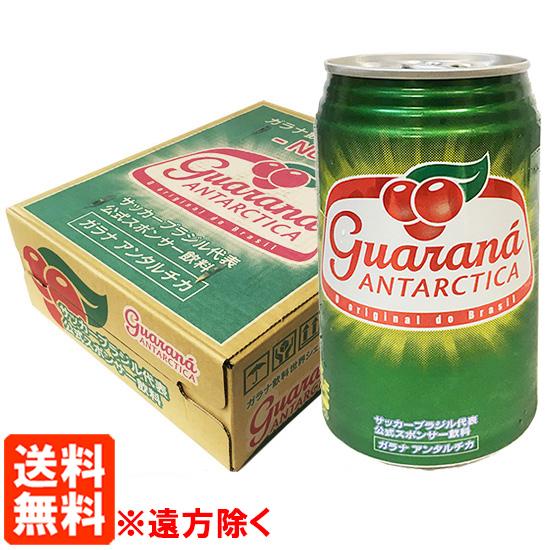 サッカーブラジル代表公式スポンサー飲料アマゾンの秘薬 ガラナ のジュース ついに再販開始 送料無料※遠方除く ガラナアンタルチカ 国内在庫 炭酸飲料 ※冷凍混載不可 350ml×1ケース 24缶入り アンタルチカ