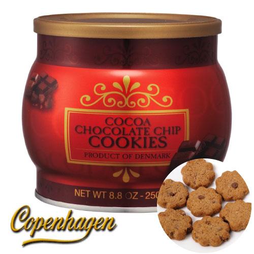 サクッとした一口タイプのデンマーク産クッキービスケット オシャレな缶入り コペンハーゲン チョコチップクッキー 希望者のみラッピング無料 特別セール品 250g