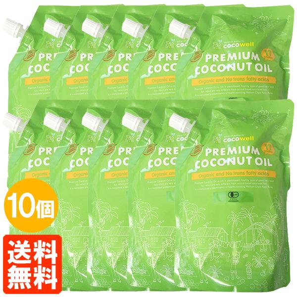 天然の中性脂肪酸が豊富なクッキングココナッツ油※油の旨みはありますが香りはほとんど御座いません 【送料無料・10袋セット】プレミアム ココナッツオイル ココウェル 460g(500ml)×10袋 食用油 cocowell