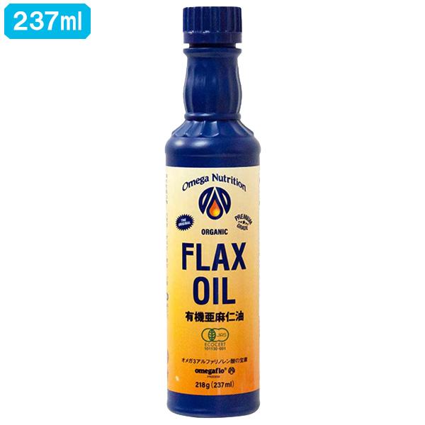 ※ラッピング ※ 必須脂肪酸が理想的に摂れ オメガ3 オメガ6脂肪酸を含有 自然の酵素なども含んでいます 亜麻仁油 フラックスシードオイル 有機JAS オメガニュートリション アマニ油 237ml 2020 あす楽 冷蔵便 オーガニック