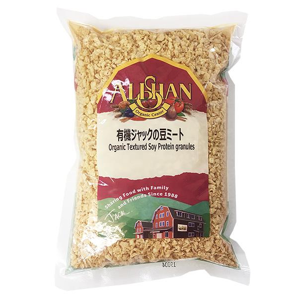 大豆ミートでおいしく糖質制限 アリサン 35%OFF 150g 卓越 有機ジャックの豆ミート