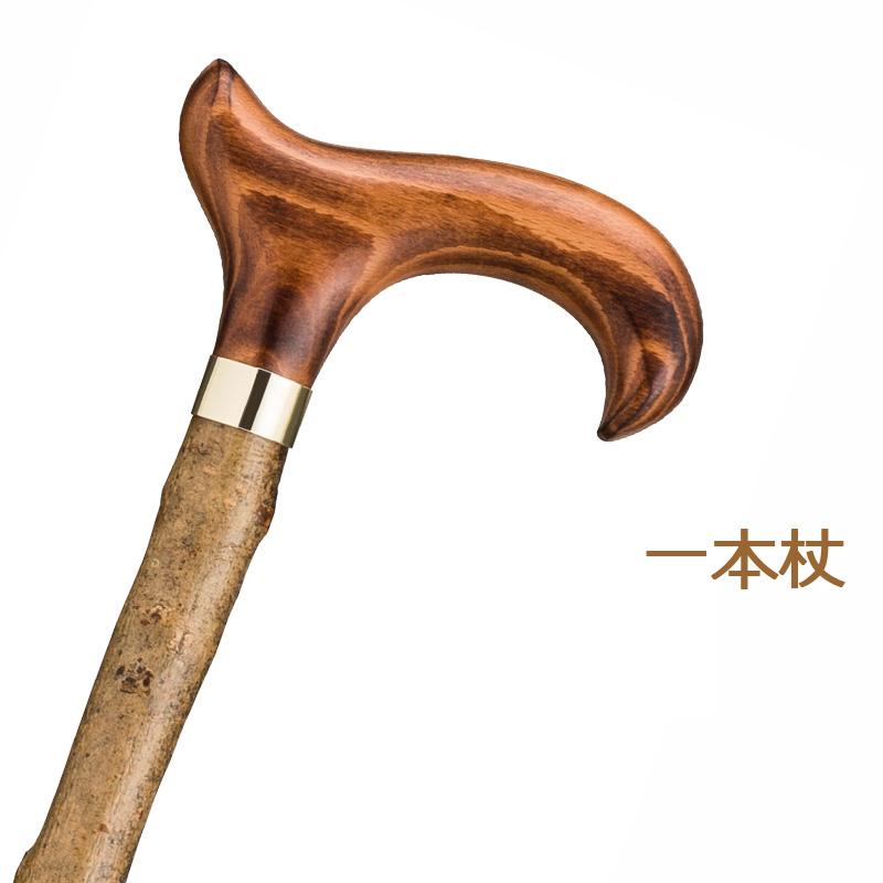 杖 ステッキ 送料無料 木製 ストレート 一本杖 ドイツ製ガストロック カントリー ステッキ 【素材: ブナ アッシュツリー 【つえ 木製 木製杖 ウッドステッキ おしゃれ お洒落 かっこいい】 ギフト プレゼント 贈り物