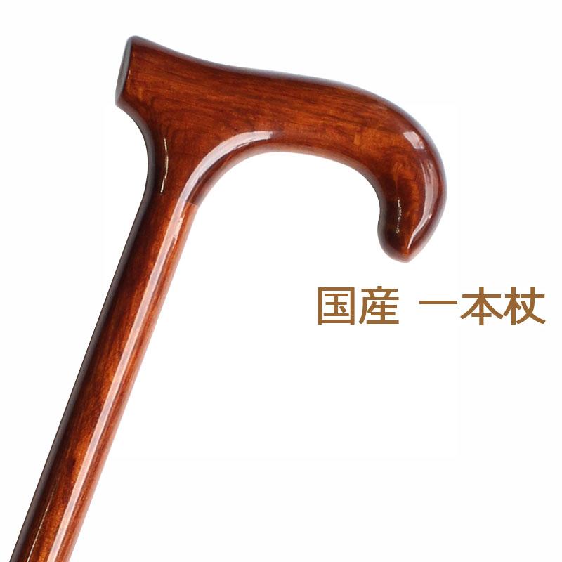 杖 ステッキ 送料無料 木製 ストレート 一本杖 日本製チェリーマウンテン オーク 変形型 (小) 【素材: 樫 かし【つえ 木製 木製杖 ウッドステッキ おしゃれ お洒落 かっこいい】 ギフト プレゼント 贈り物