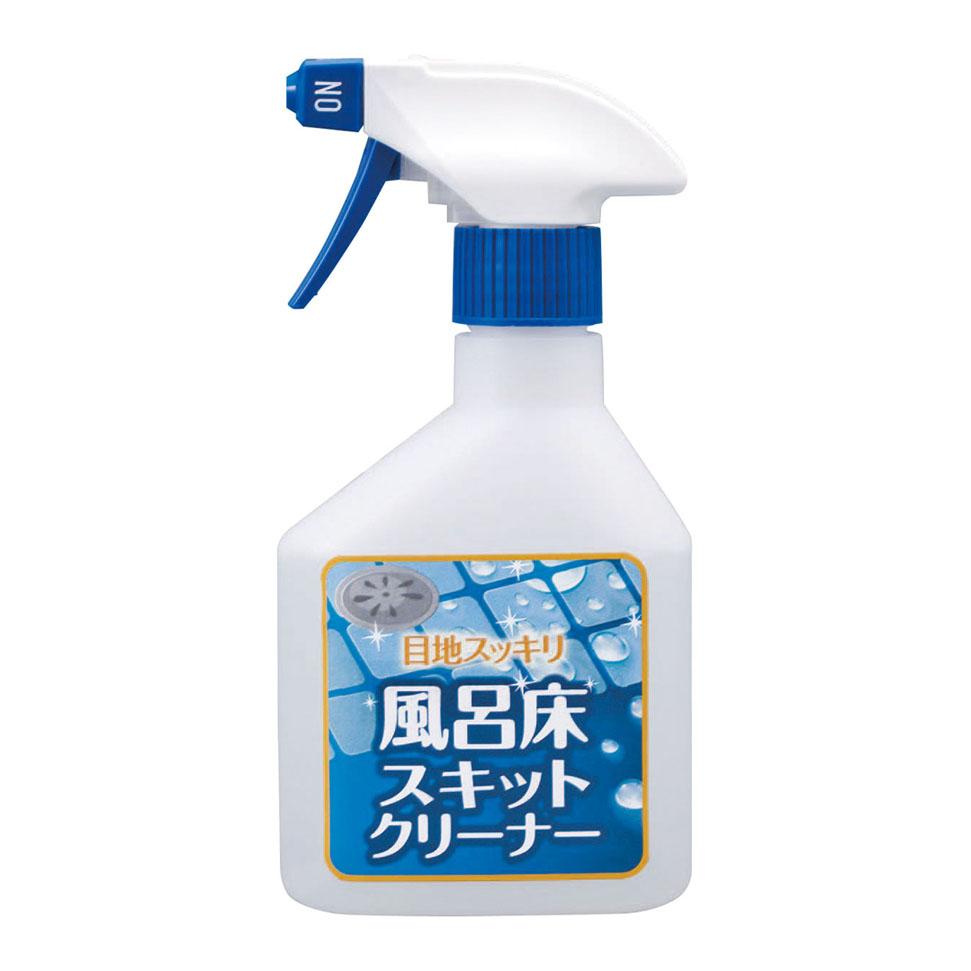 凸凹風呂床を簡単キレイ 100%品質保証! 風呂床スキットクリーナー ご予約品