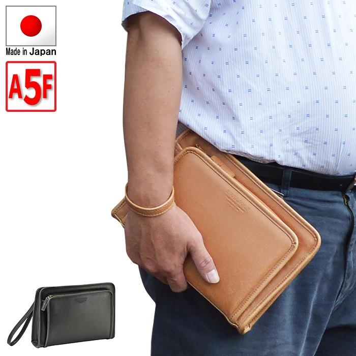 【送料無料】 セカンドポーチ セカンドバッグ 日本製 豊岡製鞄 メンズ A5ファイル 大開きタイプ カジュアル 街持ち ビジネス 大きめ 黒 キャメル #25894 ブレリアス BRELIOUS ダブルファスナー 結婚式 ブランド 人気 おすすめ