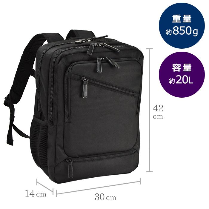 送料無料ビジネスリュック ビジネスバッグ メンズ B4 A4 PC対応 キャリーオン PC対応 タブレット対応 キャリーバー通し付き 20L シンプル 大容量 軽量 軽い 多機能 通勤 出張 黒42562EHI29D