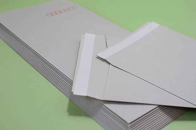 長3封筒 テープ付 ソフトグレー80g L貼 500枚