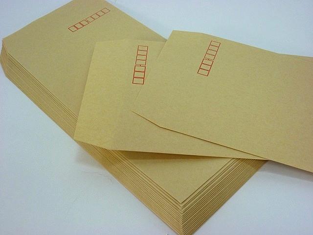 セール商品 長3封筒 クラフト70g L貼 1 永遠の定番 000枚