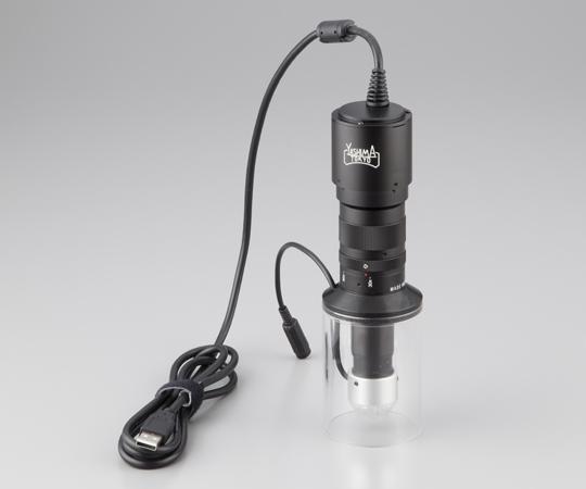 ★ポイント最大14倍★【全国配送可】-ズームデジタル顕微鏡 八洲光学工業 型番YDZ-3F  JAN4562357221164 aso2-1156-02 -【研究用機器】