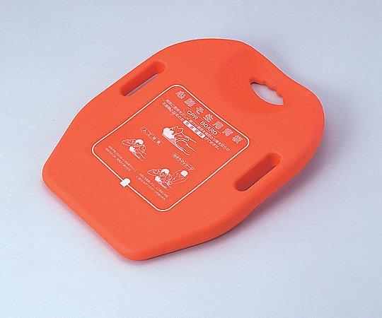 いまだけ!★最大P24倍★ 1/9-1/16【全国配送可】-CPRボード[蘇生板] MD-1000 その他 型番MD-1000 aso 0-9541-01 -【医療・研究機器】