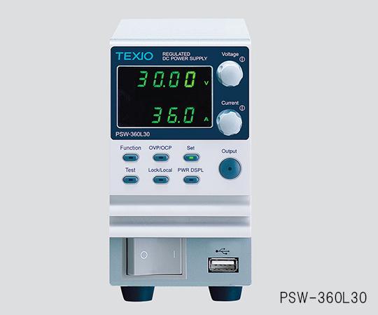 いまだけ!★ポイント最大15倍★【全国配送可】-直流安定化電源 ワイドレンジ PSW-360L30 TEXIO 型番PSW-360L30 aso 1-3889-12 -【医療・研究機器】