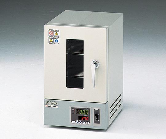 いまだけ!★最大P24倍★ 1/9-1/16【全国配送可】-小型インキュベーター IC-150MA アズワン 型番IC-150MA  JAN4580110260526 aso 1-5421-41 -【医療・研究機器】