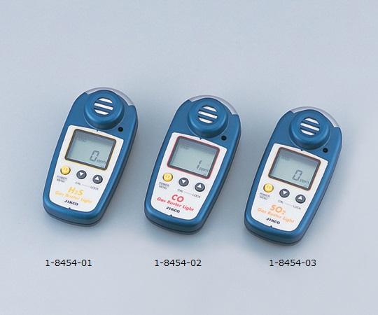 いまだけ!★ポイント最大15倍★【全国配送可】-ガスバスターライト 二酸化硫黄 ジコー 型番 GBL-SD  JAN 4580453620407 aso 1-8454-03 -【医療・研究機器】