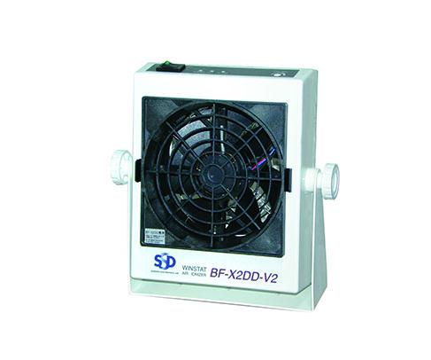 いまだけ!★ポイント最大15倍★【全国配送可】-送風型除電装置 シシド静電気 型番 BF-X2DD-V2 aso 1-8519-11 -【医療・研究機器】